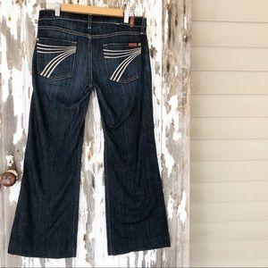 7FAM Classic Dojo Jeans